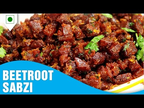 How To Make Hyderabadi Beetroot Sabzi