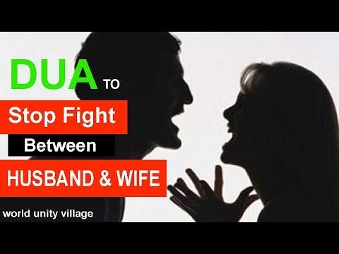 Powerfull DUA To Stop FIght Between Husband & Wife | Bismillah TV