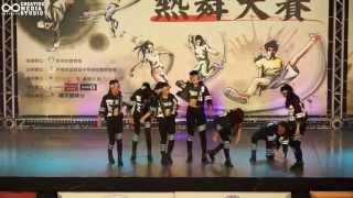 Stingo [ 季軍 ] - 20140826 103年全國中等學校 熱舞大賽 高中女子組 決賽