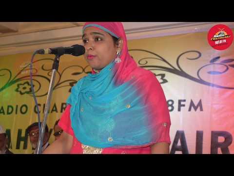 Mazahiya Mushaira || Ashraf Unissa || Radio || Charminar ||107.8 Mhz || Hyderabad   Radio Charminar