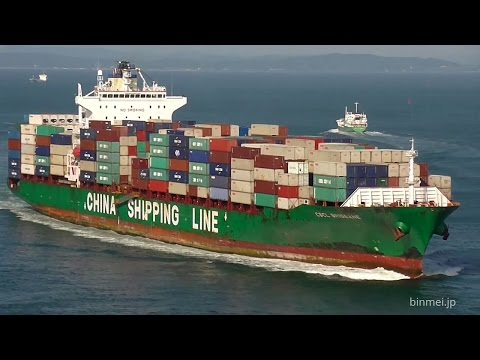 CSCL BRISBANE - China Shipping container ship