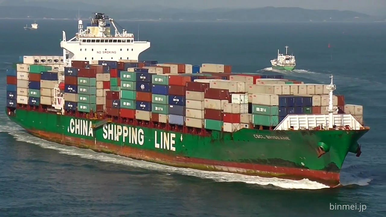 Resultado de imagen para chinese arctic cargo ship