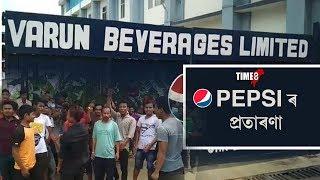 Varun Beverages Pathankot