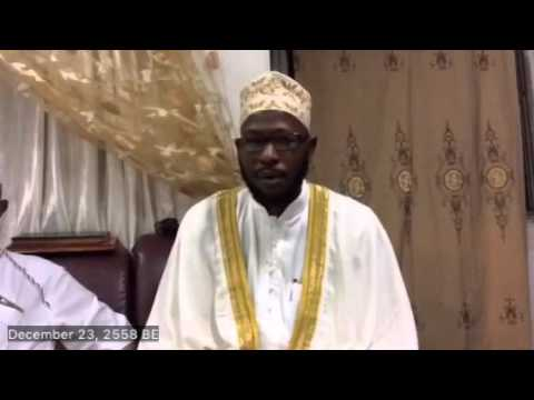 Thierno  Mamoudou ly Maouloud part 1