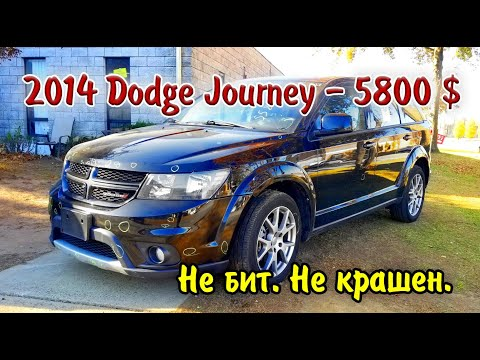 2014 Dodge Journey R/T - 5800$.