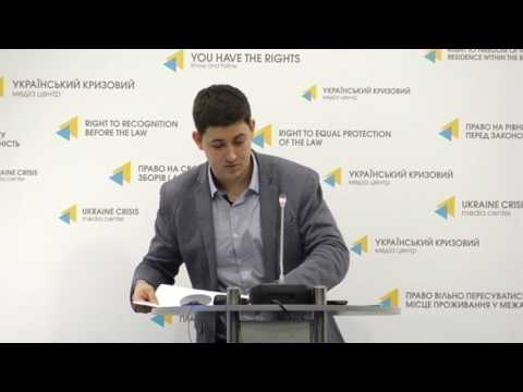 European integration processes in Donbass. UCMC, 20.02.2017