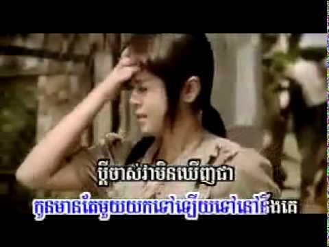 Khmer song - Tov Yok Pdey Barang (Khemarak Sereymon)