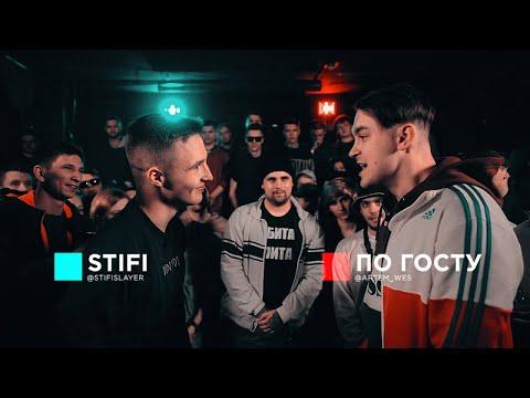 SLOVO: STIFI vs ПО ГОСТУ   МИНСК
