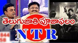 Sr.NTR Having Anti Establishment Mindset: Journalist Nagendra Kumar | #PrimeTimeMahaa