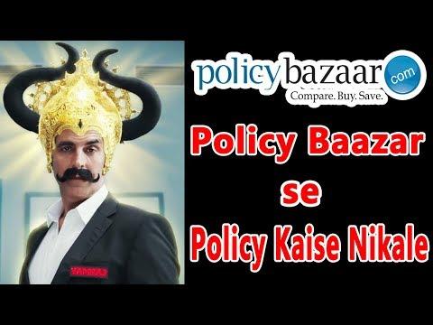 Policybazar Se Policy