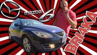 Mazda 6 комби - автомобилът за семейни двойки