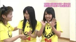 NMB48 山本彩 山田菜々.