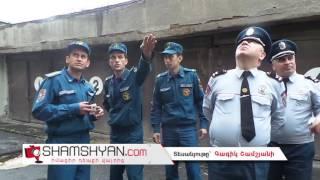 Արտակարգ իրավիճակ ոստիկանության Մաշտոցի բաժնում  ժամանել են փրկարարներ