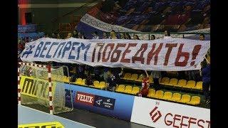 БГК TV. Выпуск 16 (87). БГК-Веспрем. Лига чемпионов