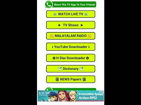 Hot star    er   TV  Latest Movies  Online Radios  News Papers