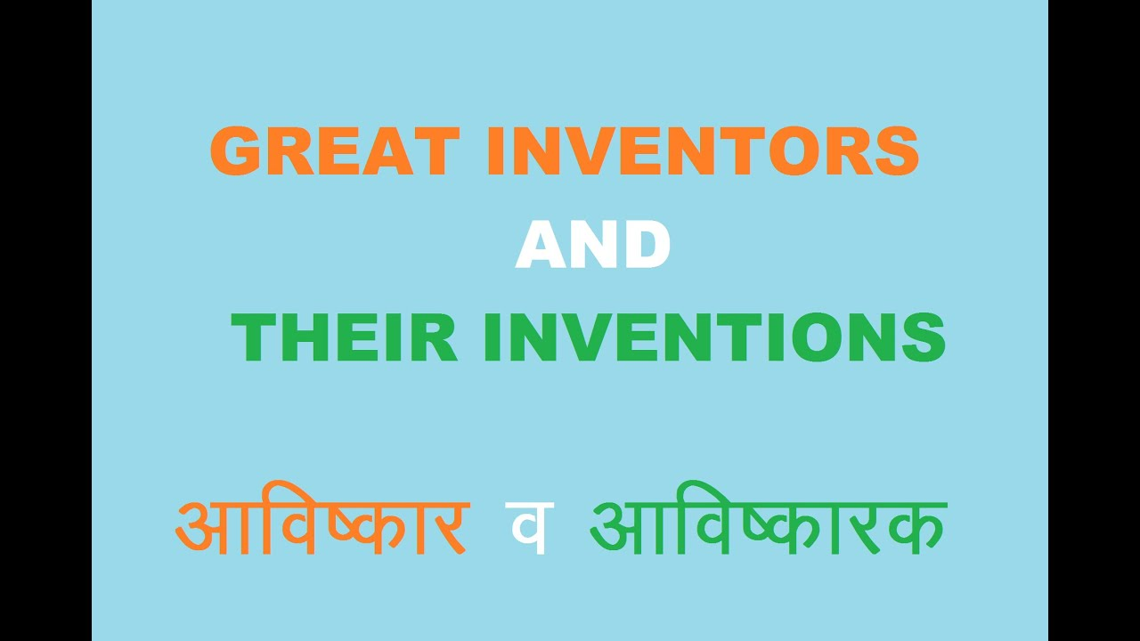 3 influential inventions Top 5 influential inventions and discoverys in history follow  13 answers 13.
