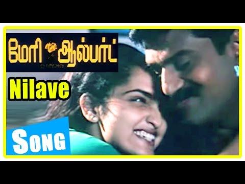Mary Albert Tamil Movie | Songs | Nilave Nee Song | Napoleon marries Sangeetha | N F Varghese