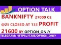 BANK NIFTY EXPIRY TRADE 400% PROFIT || OPTION_ONLY || BANK NIFTY STRATEGY || OPTION TALK