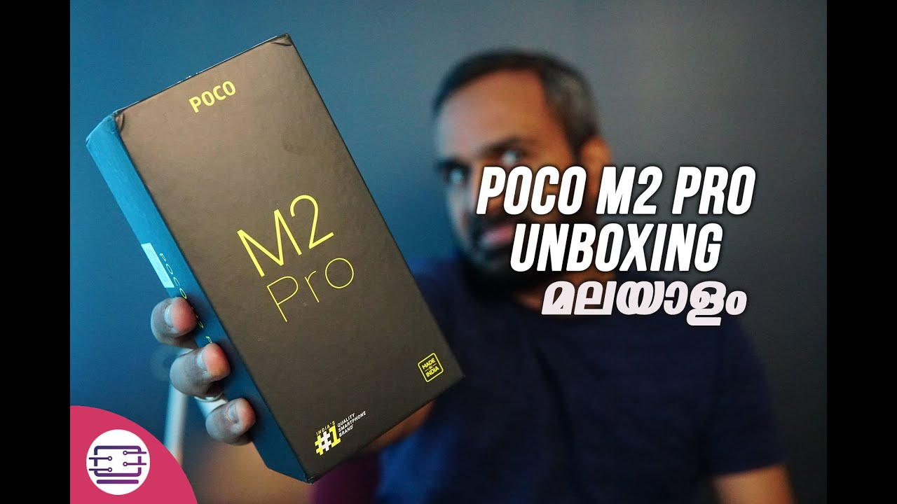 Poco M2 Pro Unboxing [Malayalam]- SD720G, Quad Camera and 5000mAh Battery for Rs 13,999