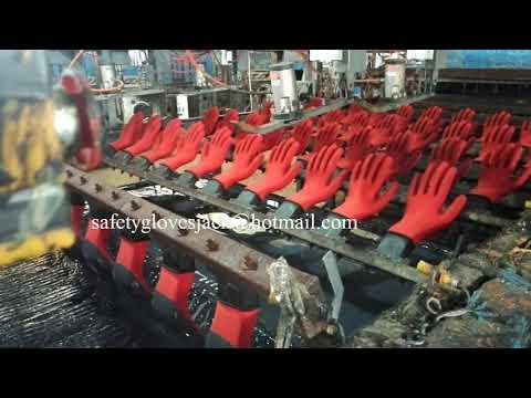Low price black Latex crinkle safety gloves