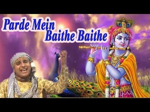 "Parde Mein Baithe Baithe ""Newly Kanha Bhajan"" || Chitra Vichitra Ji Maharaj #Saawariya"