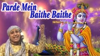Download lagu Parde Mein Baithe BaitheNewly Kanha BhajanChitra Vichitra Ji Maharaj Saawariya MP3