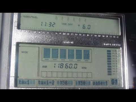 REPUBLIC OF YEMEN RADIO [JEDDAH, 50 KW] — 11860 KHZ — [19 NOV. 2017 22.32 UTC]