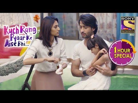 Rewind | Kuch Rang Pyaar Ke Aise Bhi | Part 7