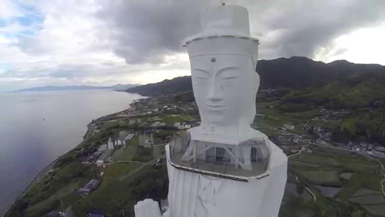 世界平和大観音 空撮 - YouTube