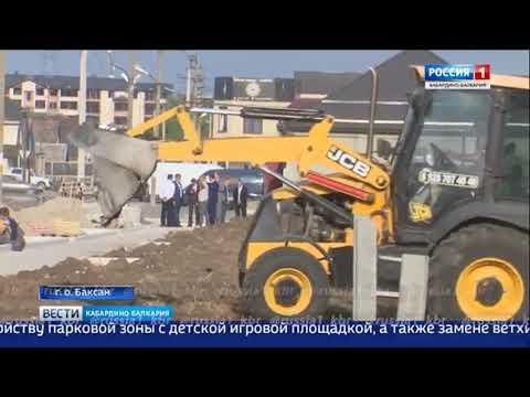 Рабочая поездка Казбека Кокова в Баксан