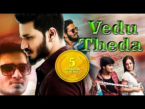 Vedu Theda Hindi Full Movie | Latest Hindi Dubbed Action Movies