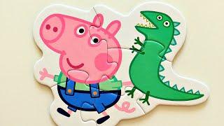 Джордж и Динозавр собираем пазлы для детей с героями мультика Свинка Пеппа Peppa Pig