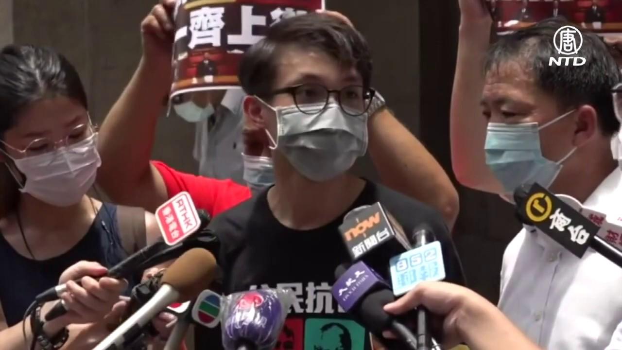 國安法壓境 香港眾志解散 港人七一仍上街 - YouTube