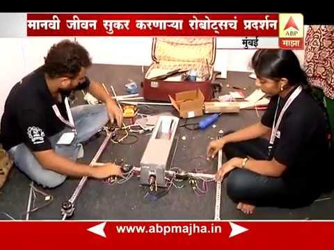 CSMSS:E-yantra Robotics Presentation,IIT Pawai Bombay-Automation process paper bag manufacturing