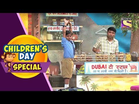 Children's Day Special | Khajur Gets Punished | The Kapil Sharma Show