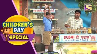 Children's Day Special | Khajur Gets Punished | The Kapil Sharma Show