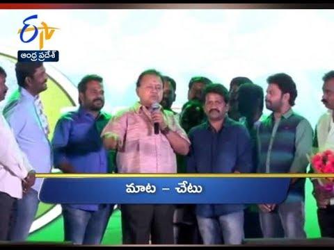 6 PM | Ghantaravam | News Headlines | 25th March 2019 | ETV Andhra Pradesh