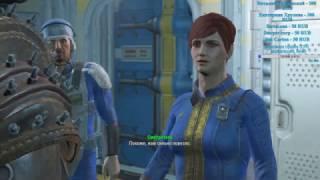 Fallout 4. Выживание 028. Убежище 81. Знакомимся с Кюри