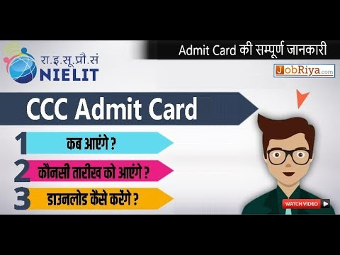 doeacc o level admit card july 2013