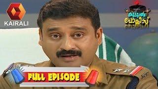 Kudumba Police 10/01/17 Real Full Episode