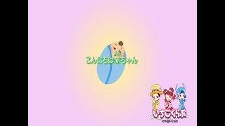 【童謡】こんにちは赤ちゃん