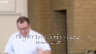 Of the Christ Family - Hebrews 2:5-18 - Warren McNeil