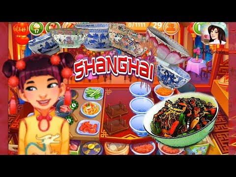 Cooking Craze/ Shanghai city/ Bowls collection/ levels 50💥,53💥,55💥,58💥,60💥