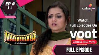 Madhubala - Ek Ishq Ek Junoon | मधुबाला - एक इश्क़ एक जुनून | Ep. 11 | Padmini Wants Trishna To Marry