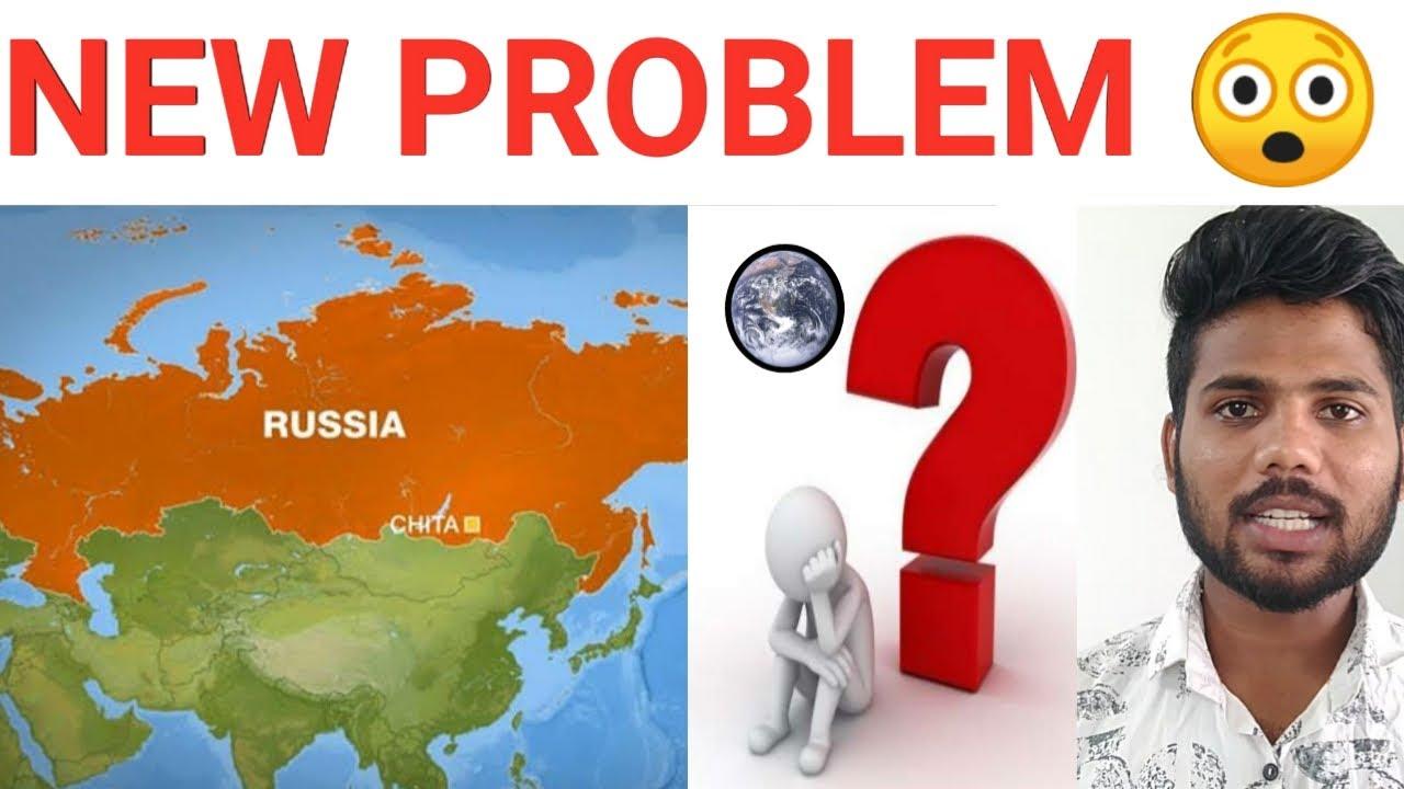 NEW PROBLEM | Tamil - YouTube