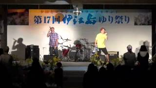 Glean Piece - 夢追人