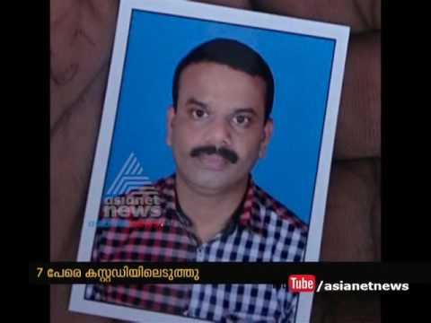 Man beaten to death in Malappuram, 7 arrested | FIR 29 June 2016