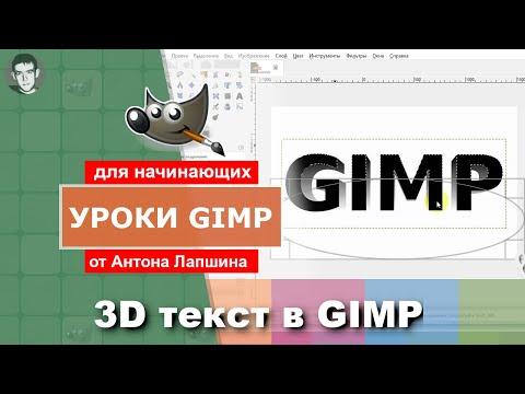 Программа ФотоКОЛЛАЖ 40 создание фотоколлажей