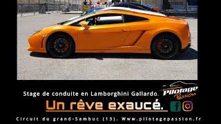 Stage de conduite en Lamborghini Gallardo. #lamborghini