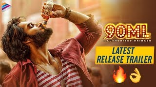 90ML Movie Latest RELEASE TRAILER | Kartikeya | Neha Solanki | Ali | 2019 Latest Telugu Movies